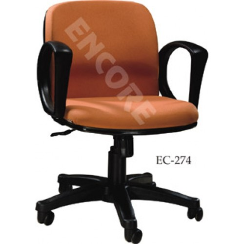 Executive High Back Chair EEC 528